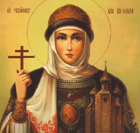 Сделав свой выбор, великая княгиня Ольга, поручив Киев подросшему сыну, отправляется с большим...