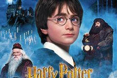 Гарри Поттер 7