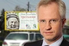 5 шагов к увеличению рождаемости в России – мнение Алексея Коровина