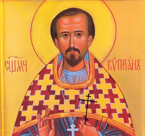 Скачать молитву киприана