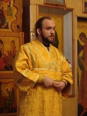 Диакон Андрей Белоус