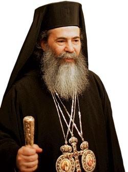 feofil Всемирното Православие - ЙЕРУСАЛИМСКИЯТ ПАТРИАРХ Теофил III: НИЕ ИСКАМЕ ЙЕРУСАЛИМ ДА БЪДЕ ОТВОРЕН ГРАД