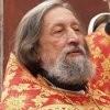 Протоиерею Александру Салтыкову исполнилось 70 лет