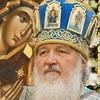 Патриарх Кирилл: «Вот для того и строим храмы…»