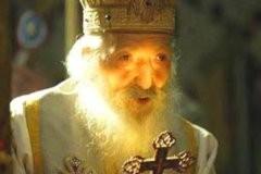 Патриарх Сербский Павел: Защищаться должны, но не как нелюди