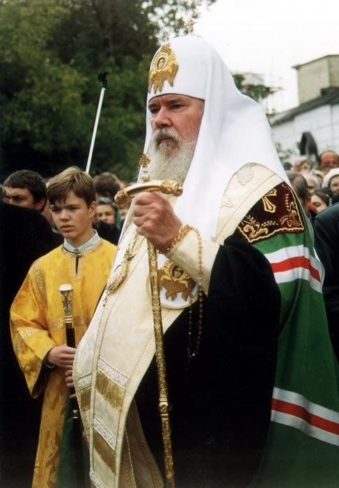 Святейший Патриарх Алексий