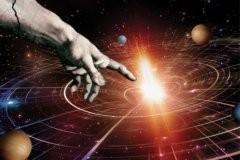 О науке и вере