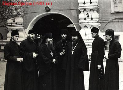 Первая братия Даниловского монастыря.