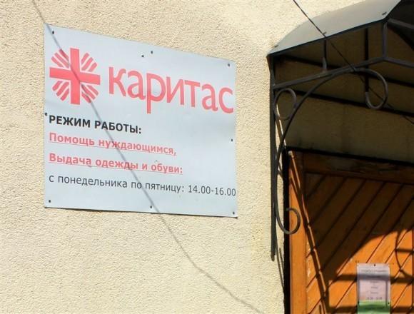 Вывеска на католическом храме в Нижнем Новгороде