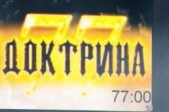 7 пунктов доктрины Ивана Охлобыстина (+ видео)