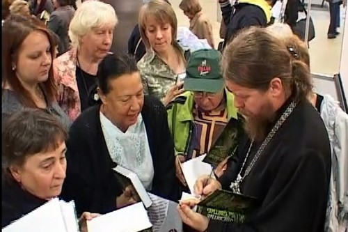 Несвятые святые книга