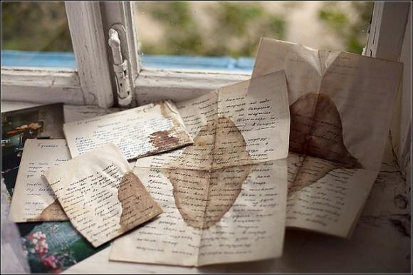 Письма матери Максима, которые были при нем, когда его убили