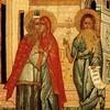 Зачатие Иоанна Крестителя. Дом  Предтечи