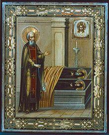 Преподобный Сергий перед гробами родителей