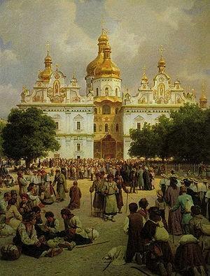 Киево-Печерская Лавра, в которой записывал свои Четьи-Минеи святитель Дмитрий Ростовский