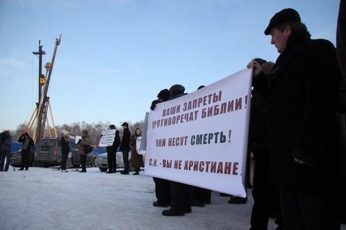 Выступление христиан против иеговостов в Санкт-Петербурге