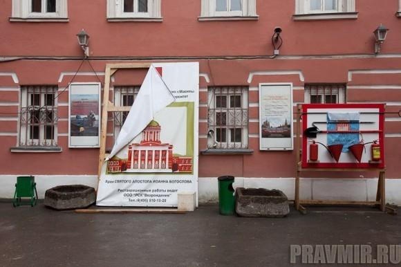 Литургия на Новой площади. Фото: Юлия Маковейчук. (41)