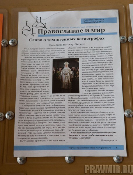 Фото Юлии Маковейчук (3)