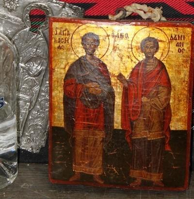 Икона свв. Косьмы и Дамиана