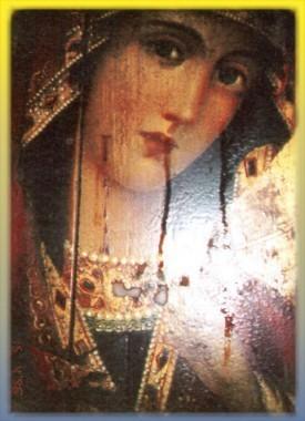 Мироточивая Иверская икона Божией Матери