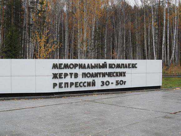 Фото: ekmemo.ru