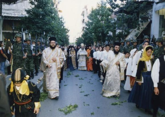 Встреча Честного Пояса в греческом городе Ламиа, 9 октября 1999 года