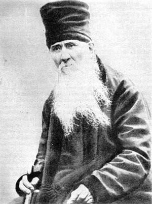 Преподобный Оптинский старец Амвросий