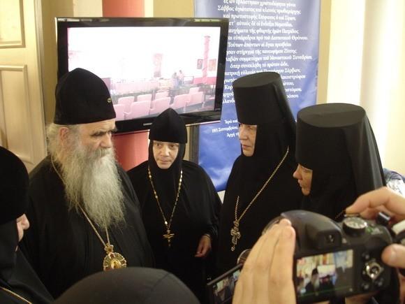 Русская делегация с митрополитом Черногорским и Приморским Амфилохием