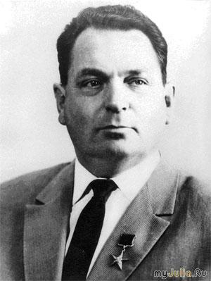 Академик Василий Павлович Мишин