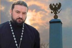 Православная империя: тоталитаризм или право?