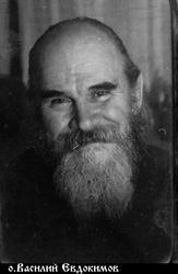 Отец Валилий Евдокимов