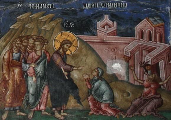 Исцеление дочери хананеянки.  Роспись православного храма в Косово