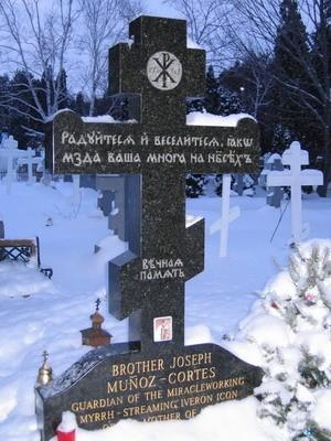 http://www.pravmir.ru/wp-content/uploads/2011/10/hose_7.jpg
