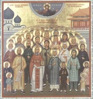 Китайские мученики