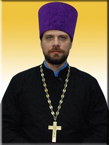 Протоиерей Александр Павлов