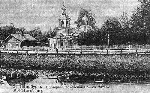 Подворье Леснинского монастыря в Санкт-Петрбурге