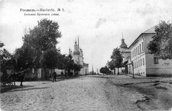 Благовещенский собор г. Рославль