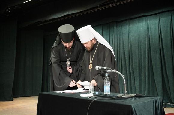 Евхаристия и христиане