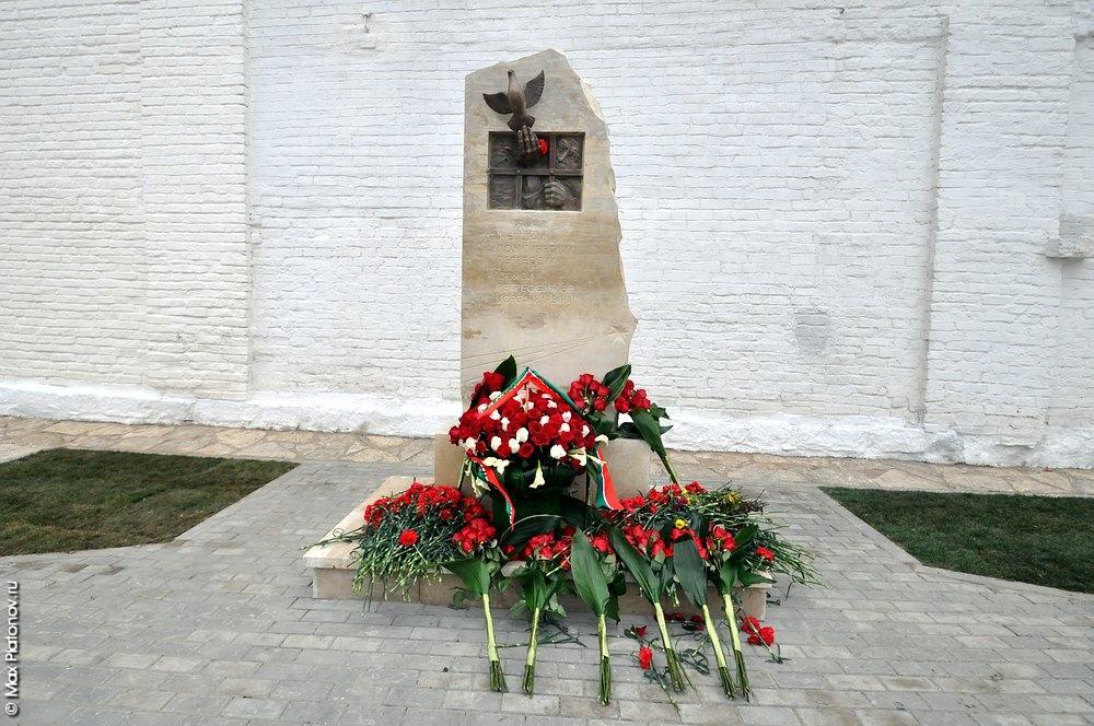 На острове Свияжск открыт памятник жертвам политических репрессий