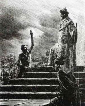Царь Борис и юродивый Николка. И.И.Ершов.