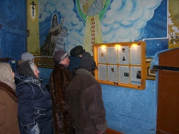 Стенд в притворе Богоявленского храма села Пахотный Угол Тамбовской епархии