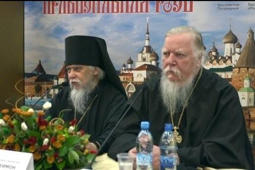 Епископ Пантелеимон (Шатов) и протоиерей Димитрий Смирнов