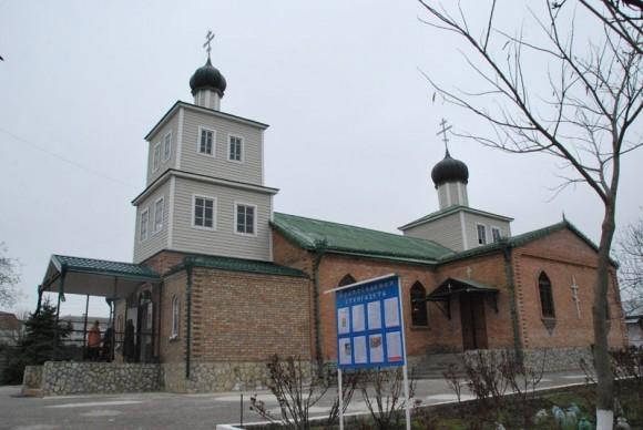 Ставрополье