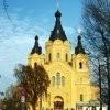 В Нижнем Новгороде в День народного единства, 4 ноября, ожидают приезд патриарха Кирилла