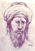 Аль Маари
