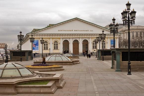 """Выставка """"Православная Русь""""  (51)"""