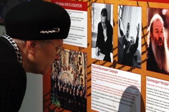"""Выставка """"Православная Русь""""  (11)"""