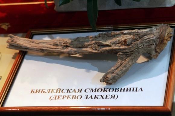 """Выставка """"Православная Русь""""  (8)"""