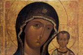 Казанская икона Божией Матери: история с продолжением