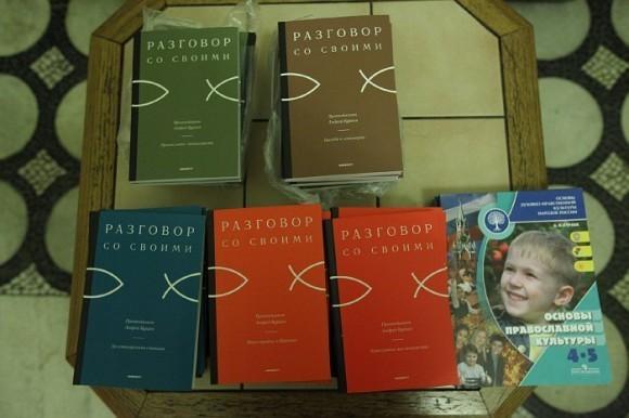 Книги отца Андрея Кураева